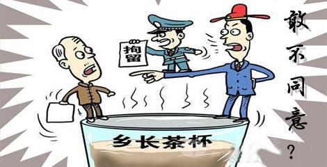 新疆:隐藏在民事侵权诉讼背后的征地纠纷